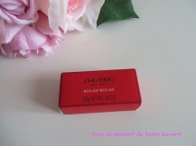 rouge_rouge_shiseido_ruby_copper_01