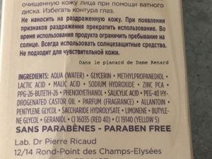 lotion-soin-AHA-luminexpert-dr-pierre-ricaud-03