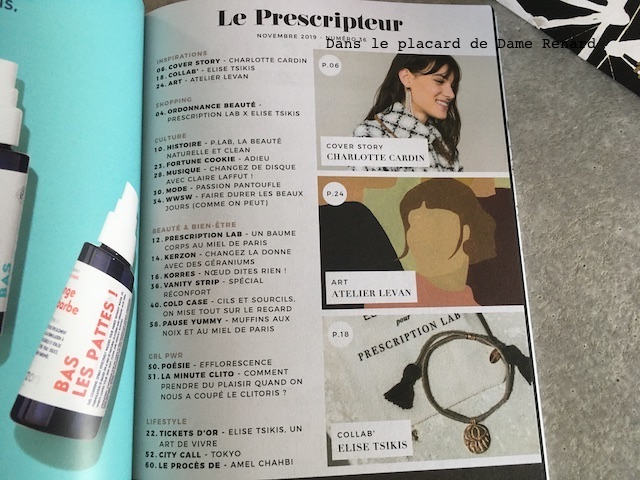 prescription-lab-x-elise-tsikis-paris-09