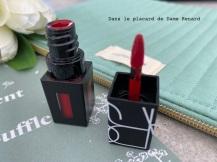 powermatte-lip-pigment-pigment-a-levres-pur-mat-nars-superwoman-07