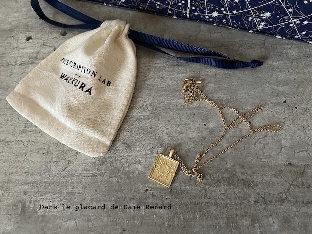 Médaille céleste Prescription Lab x Waekura