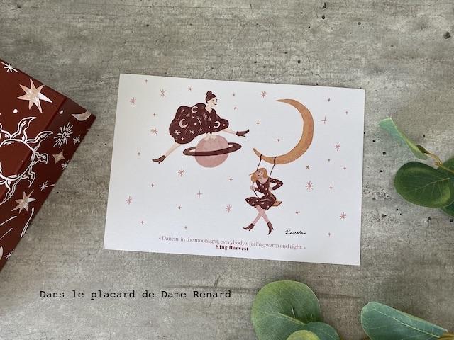 affichette Kanako My little box Nouvelle Lune février 2021