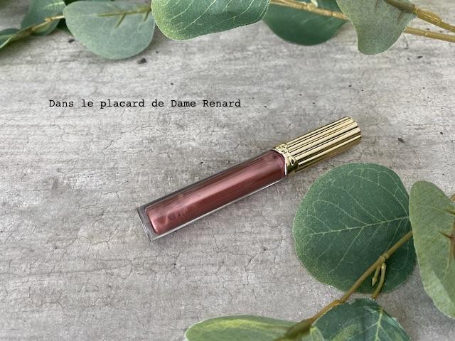 Kissable lip shine Pure Color Envy Estée Lauder en teinte 115 Flash Fire